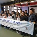 coreani gruppo