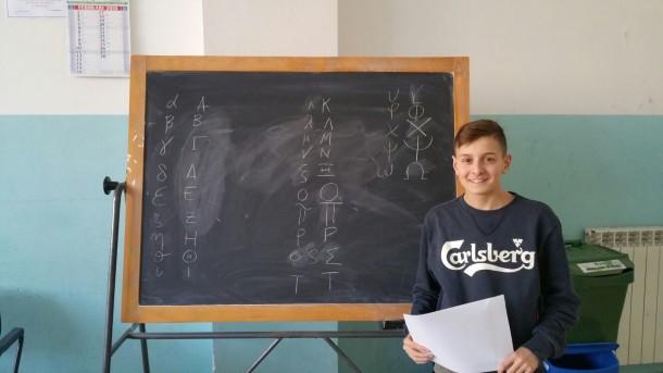 a lezioene di greco 1