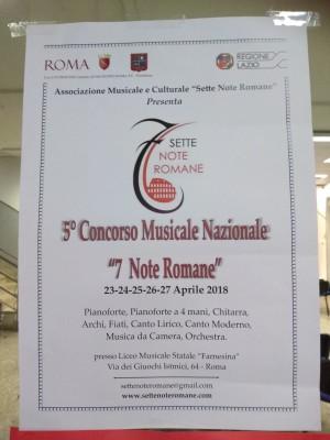 premi musicali (5)