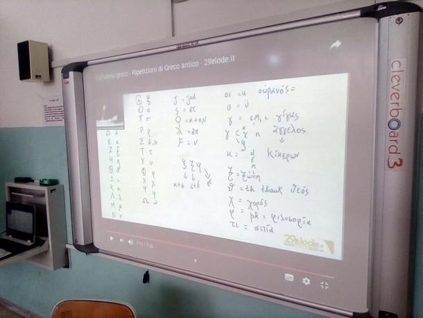lezioni di greco (8)